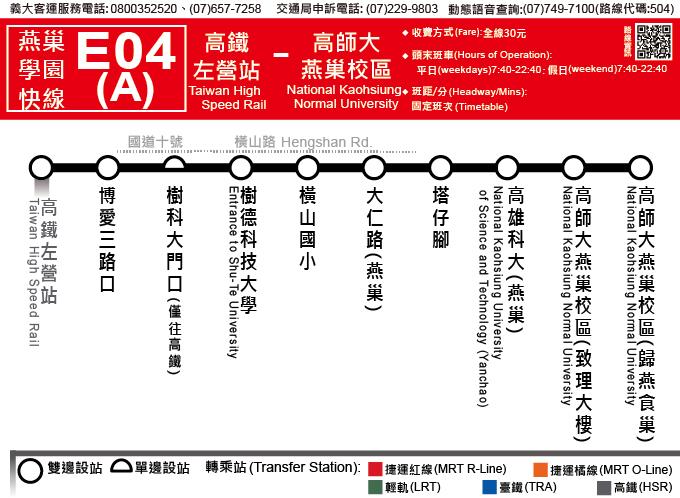 E04A-官網